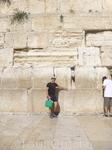 Стену Плача, я думаю, представлять не нужно, намоленное место. Вообще это Западная Стена - часть (длиной 485 м) древней стены вокруг западного склона Храмовой ...