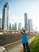 new UAE