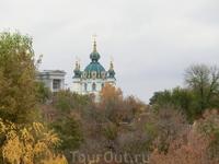 Вид с Пейзажной аллеи на Андреевскую церковь