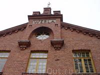 Фабрика-музей Верла