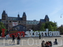 Нидерланды (Амстердам, Роттердам, Гаага,Алкмар)