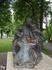 В парке отдыха, Белград.