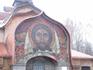 """Эта мозаика у входа в храм (""""Спас Нерукотворный"""") была сделана Рерихом."""
