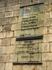 Арабские бани в Жироне. Табличка с указанием времени, когда их можно посетить