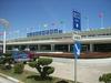 Фотография Аэропорт Санья Феникс