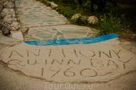 Бухта Энтони Куинна Энтони Куин (мексиканская звезда Голливуда), получил эту бухту в подарок от греческих военных диктаторов, за то что в одном из фильмов ...