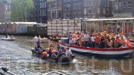 праздник королевы в амстердаме