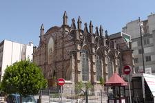 Реус. Баптистская церковь.
