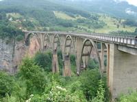 Каньон реки Тара. Мост Джурджевича (самый высокий автомобильный мост в Европе - 160 м над рекой ) !