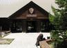 Центр посетителей в музее леса - регистрация маршрута