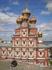 Храм в честь Собора Пресвятой Богородицы – одна из главных достопримечательностей города. Часто храм называют Строгановским в честь купцов Строгановых ...