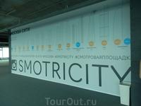 """Смотреть на Москву с высоты птичьего полета? Да. Можно и так. Для этого нужно сходить на смотровую площадку на 58 этаже башни """"Империя"""" комплекса Москва-Сити ..."""