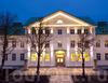 Фотография отеля Holiday Club Saimaa