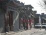 историческая часть Пекина