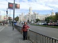 Мы подходим к главной площади Мадрида - Plaza de Cibeles.