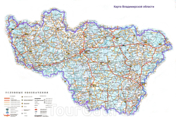 Карта Владимирской области с автодорогами