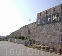 Крепость Чонг Ву