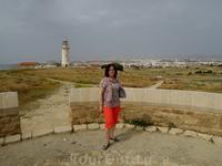 Маяк в Пафосе , археологический парк  и  я на фоне  живой истории