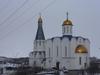 Фотография Мурманская церковь Спаса-на-водах