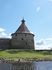 После чего крепость получила новое название - Шлиссельбург - город-ключ.