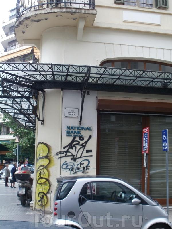 Министерство македонии и фракии в салониках