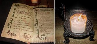 Детали интерьера  - меню и свеча.