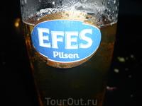 Местное пиво