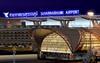 Фотография Аэропорт Суварнабхуми