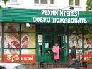 Некоторые надписи на башкирском