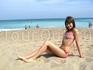 я лежу на пляжу:)
