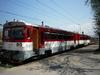 Железные дороги и поезда в Словакии