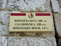 дом 13 века