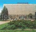 Расположение: Гостиница Россия была основана в 1962 году и на...