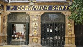 Sevilla - Ceramica Santa Ana