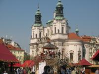 Собор Святого Миколаша