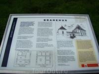 Старинный шведский замок времен мушкетёров - Брахехус.