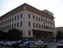 Болгарский народный банк.