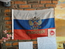 Россия)