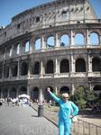 Рим-величественный,благородный город.