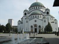 Белград. Самый большой по площади православный храм в мире - Святого Савы.