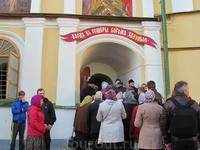 Псково  -Печерский монастырь