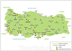 Карта аэропортов Турции