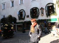 на улицах Зальцбурга