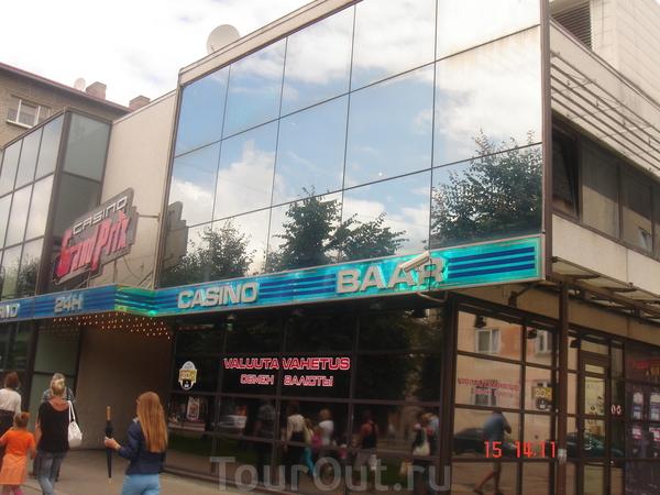 местное казино - единственное общественное место, где можно курить)
