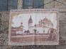 Собор Святой Троицы (на реставрации)