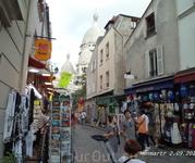 Улицы Монмартра.