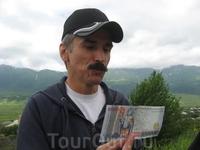 Таких крупных драм (деньги м естные) не видели многие армяне