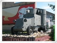 Остин-Путиловец (также «Остин Путиловского завода» и «Русский Остин») - бронеавтомобиль Российской Империи на базе заднеприводных грузовых шасси британской ...