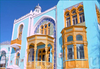 Фотография Дворец эмира Бухарского