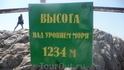 вершина Ай-Петри